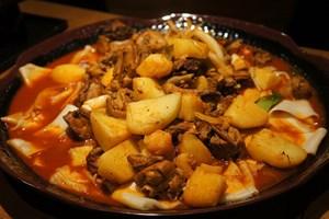 Xian Noodle Restaurant