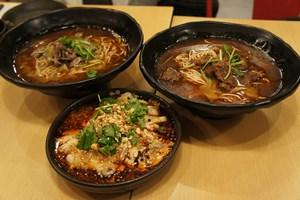 Qin Ma Grill