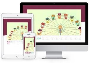 August 2017 Desktop Calendar Wallpaper