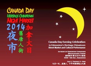 Canada Day Heritage Chinatown Night Market